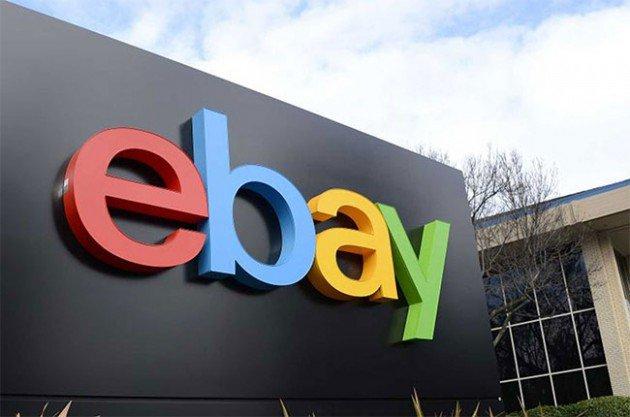 Top 10 sàn thương mại điện tử lớn nhất hiện nay